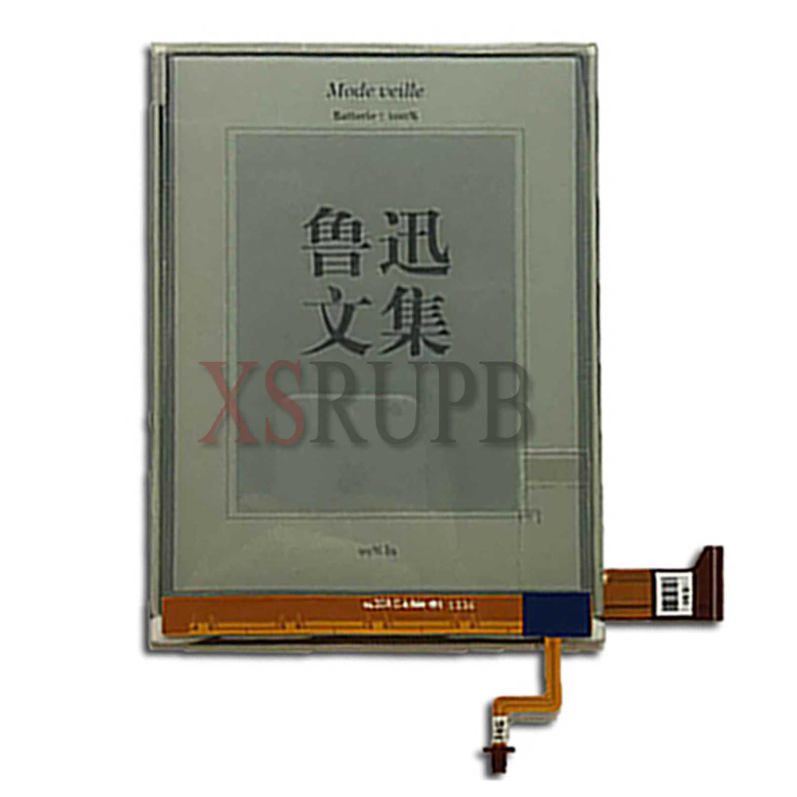 how to display an ebook